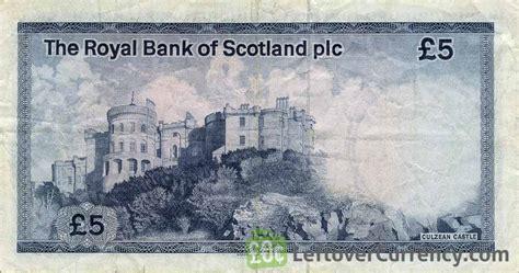 the royal bank of scotland plc royal bank of scotland 5 pounds 1982 1986 exchange yours