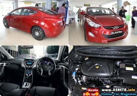 kereta hyundai elantra new hyundai elantra avante baru malaysia 2012
