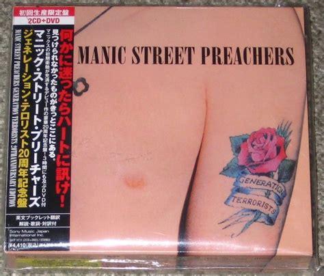 Manic Preachers Generation Terrorists Cd manic preachers records lps vinyl and cds