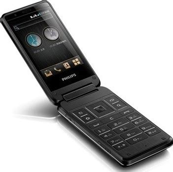 how to flip a on android philips xenium w9588 smartphone android berdesain flip spesifikasi tangguh