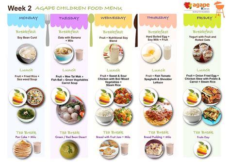 care food our menu agape uni
