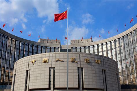 peoples bank china of s bank of china talks blockchain and