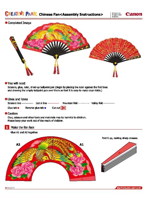 printable paper fans printable asian crafts chinese phoenix fan papercraft