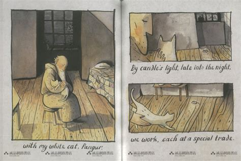 the white cat and 1406372978 the white cat and the monk a retelling of the poem pangur ban poetry legends 誠品網路書店