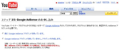 tutorial google news adsense id try to fully explain how to subscribe to quot youtube partner
