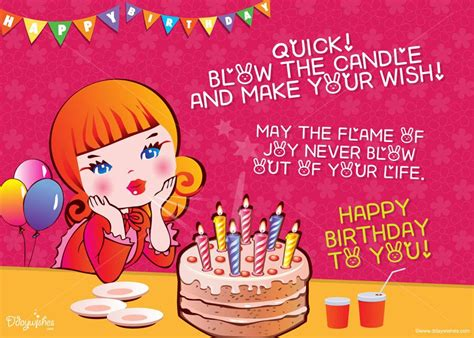 Happy Birthday Ecards Friend by 45 Beautiful Birthday Wishes For Your Friend