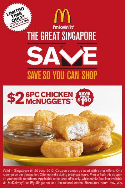 Mcd Ala Carte mcdonald s 2 chicken nuggets great deals singapore