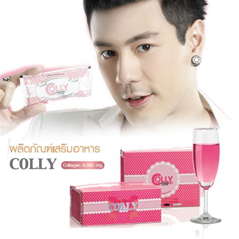 Colly Collagen colly pink fish collagen 100 strawberry flavor 6000mg x10