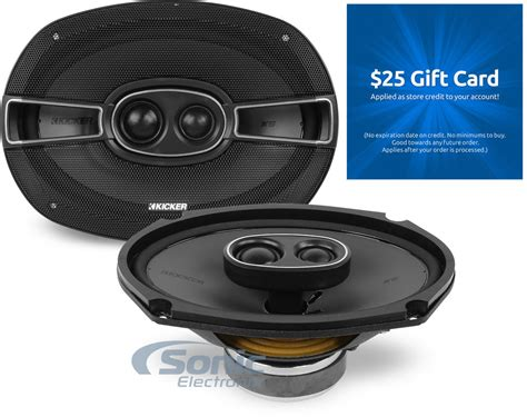 Sonic Electronix Gift Card - 6x9in speakers