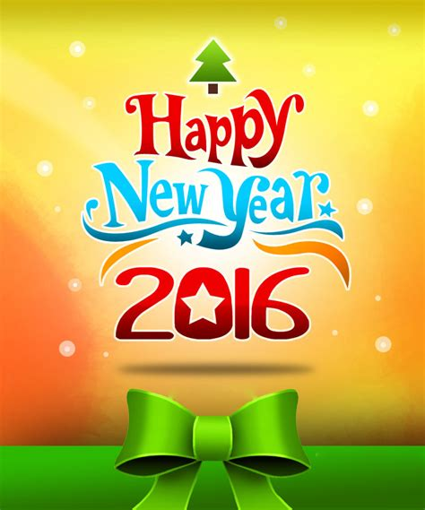 clip of new year 2016 happy new year 2016 banner clip free