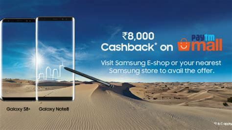 samsung offers samsung paytm cashback offer carnival offer and