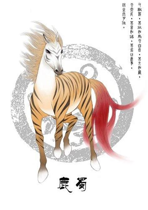 Lu Tiger 382 best mythical creatures images on