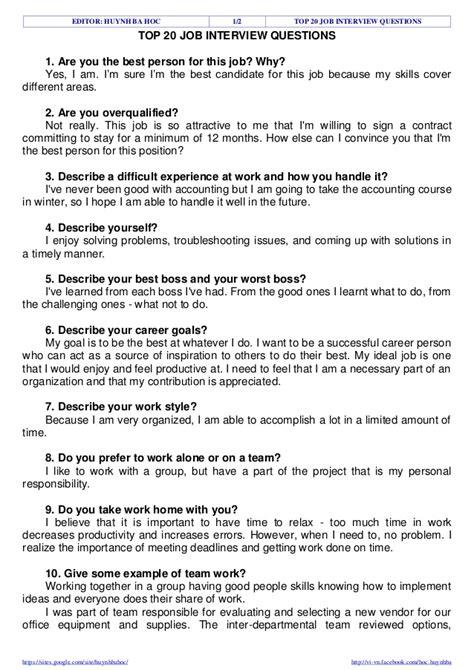 Popular Or Question Top 20 Questions