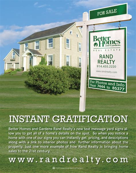 instant gratification text message yard sign display ad