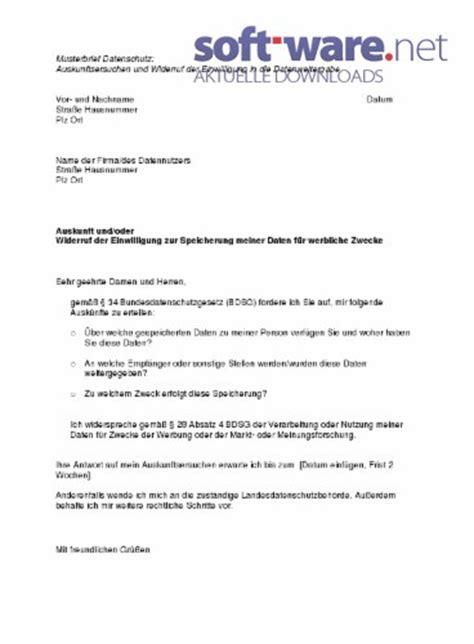 X Musterbriefe Musterbrief Datenschutz Auskunft Und Widerruf Windows Bei Soft Ware Net