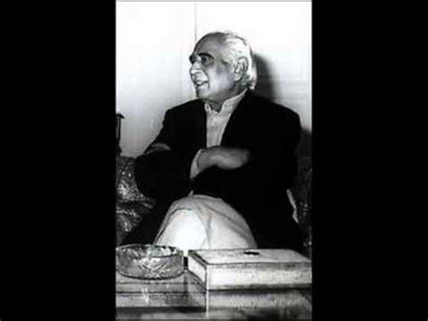 biography of malik meraj khalid malik meraj khalid addresses to the nation on 16 02 1997