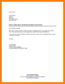 Business Letter Sample Explanation 8 Sample Of Explanation Letter For Mistake Hostess Resume