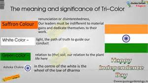history about indian national flag tri color information