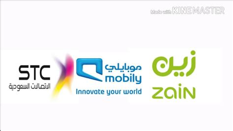 Saudi Arabia Phone Number Lookup How To Check Phone Numbers Stc Mobily And Zain Registered Iqama In Saudi Arabia