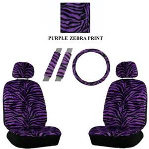 Purple Car Seat Covers Walmart 7pc Low Back Steering Wheel And Seat Covers Set Zebra