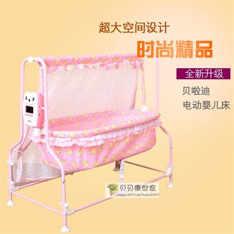 portable baby cradle swing intelligent automatic swing baby cradle bed baby crib