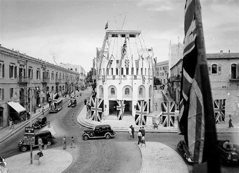 libro d day to ve day קובץ ve day jerusalem 1945 jpg ויקיפדיה