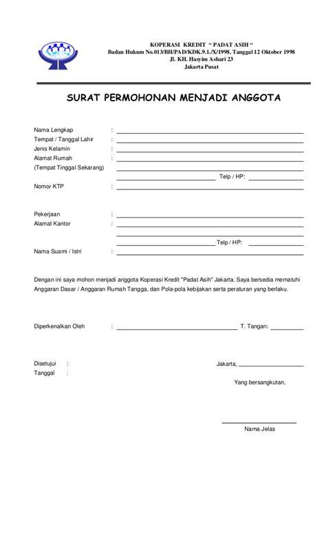 formulir pendaftaran anggota baru cu padat asih versi biasa