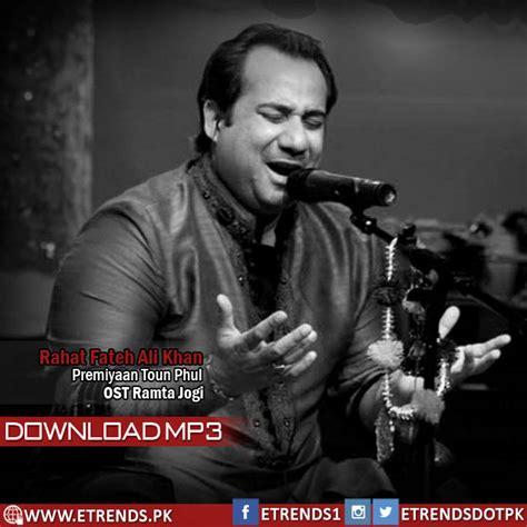 download mp3 zaalima rahat fateh ali khan premiyaan toun phul ost ramta jogi