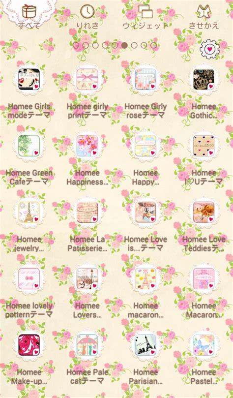girly wallpaper for whatsapp girly whatsapp wallpapers imagui