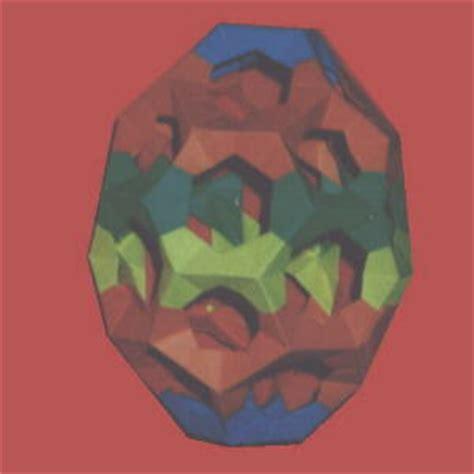 Origami Foot - origami football