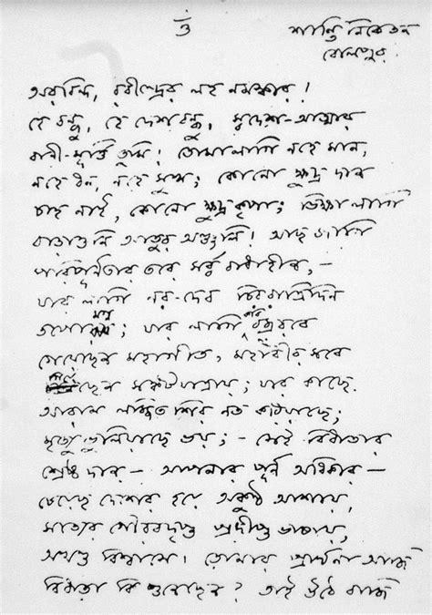biography of mother teresa in punjabi language hindi essay on mother teresa essay on child labour in