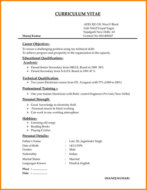 Resume Skills And Qualification Exles 6 Technical Skills Cv Reporter Resumes