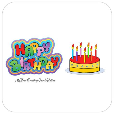 Animated Child Birthday Card Animated Happy Birthday Cards Online