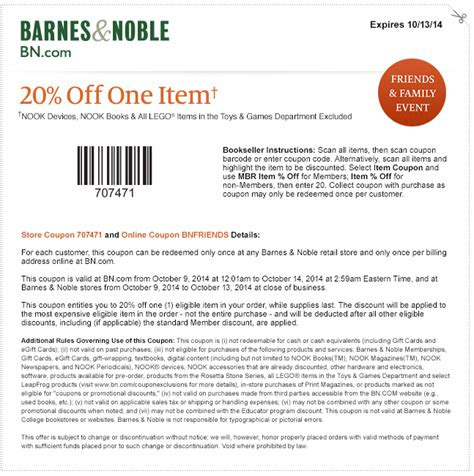 Barnes And Noble Gift Card Coupon - barnes and noble online coupon august 2015 2017 2018 best cars reviews