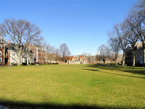 What Is Backyard In by File Yard Harvard Business School Dsc02994 Jpg