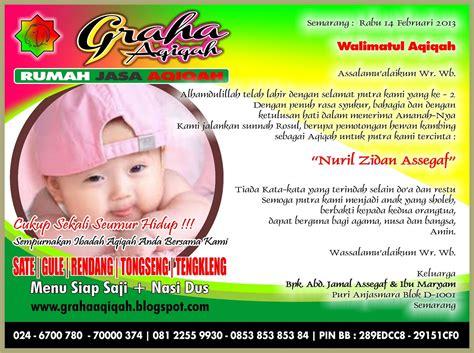 background kartu ucapan kelahiran bayi perempuan kata