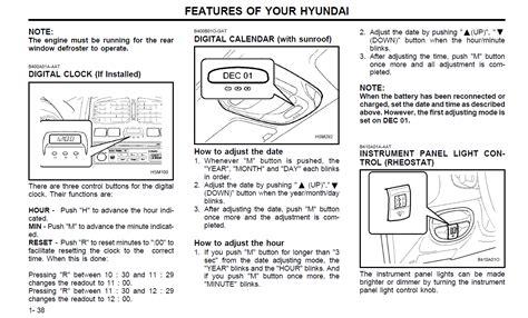 free car repair manuals 2002 hyundai santa fe parental controls manual for hyundai santa fe 2002 eatfreemix