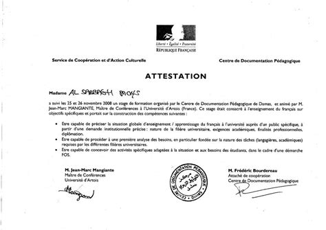 work certification letter for embassy the language center and learn real now