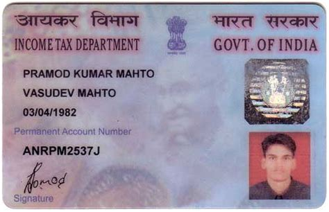 pan card aadhar card sle images