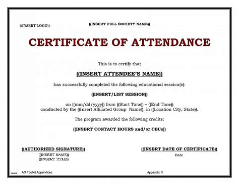 conference certificate of participation template certificate template free certificate of