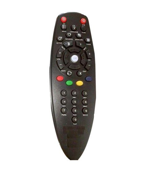 1 Set Top buy videocon d2h set top box remote at best price