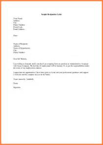 Business Letter Format Recipient Name letters name recipient organization adorable ideas working several