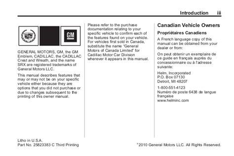 service manuals schematics 2012 cadillac srx interior lighting 2010 cadillac srx owners manual