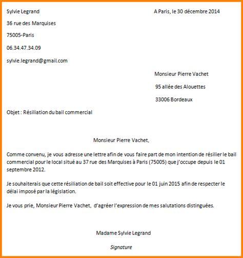 Format De Lettre Administrative Exemple 6 Exemple De Lettre Administrative Format Lettre