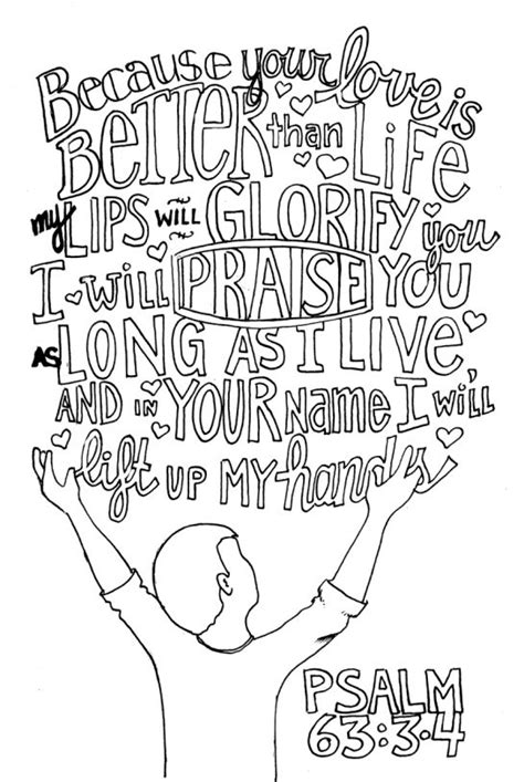psalms psalm 63 and doodles on pinterest