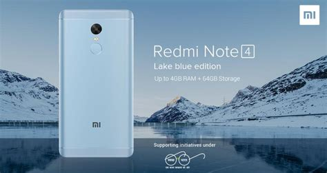 lake blue color xiaomi redmi note 4 comes with lake blue colour vimocafe
