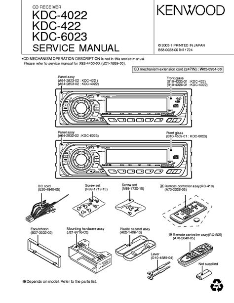 kenwood kdc mp142 wiring diagram wiring diagram and