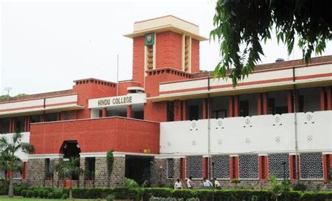Delhi School Of Economics Mba Cut 2016 by Hindu College Of Delhi