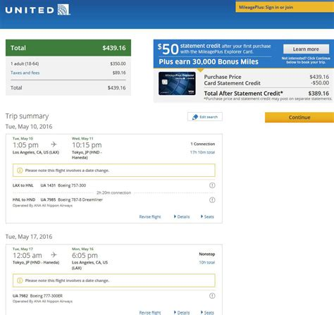 united airlines booking 436 587 tokyo from chicago los angeles boston r t