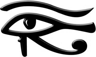 Amun ra symbol related keywords amp suggestions amun ra symbol long
